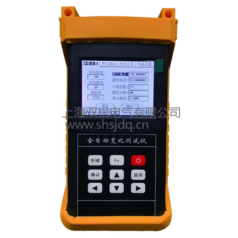 新型全自动变压器变比测试仪、手持式