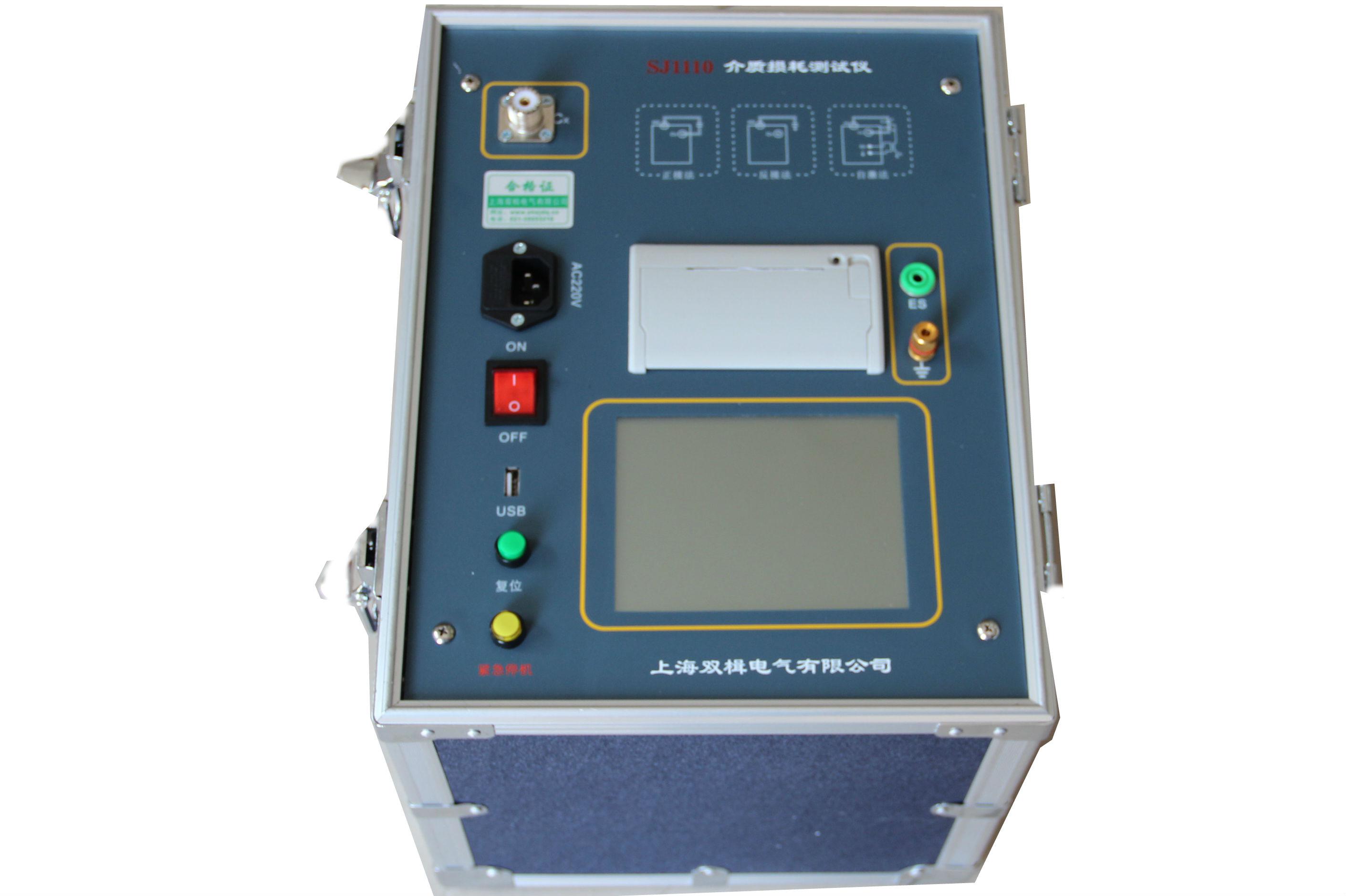 SJ1110介质损耗测试仪
