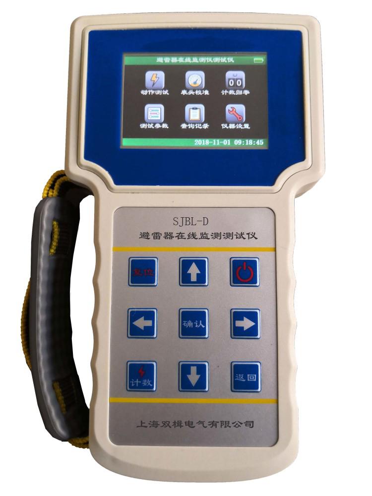 雷电计数器测仪测试仪